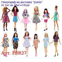 """Лялька Barbie """"Модниця"""" в ас,  (14)"""