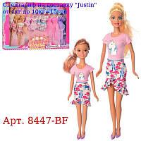 Лялька з нарядом DEFA 8447-BF 29см,  дочка 22см,  платья8шт,  аксесс,  2віда,  в кор-ке,  46, 5-32-6см