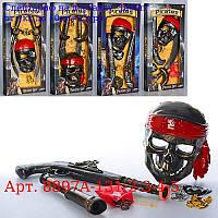 Набір пірата 8897A-131-2-3-4-5 маска,  зброя,  5 видів,  в кор-ке,  25-51-5см