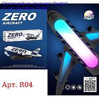 Літак R04 36см,  їздить,  рухливий корпус,  муз,  звук,  світло,  на бат-ке,  в кор-ке,  36, 5-8, 5-8, 5см