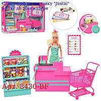 Кукла DEFA 8430-BF 29см, магазин, прилавок, продукты, коляску, в кор-ке, 56-33-10см