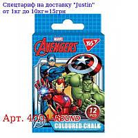 """Крейда кольорова YES круглий,  12 шт """"Marvel, Avengers"""""""