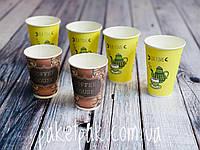 Бумажные стаканы одноразовые 340 мл (уп-50 шт)