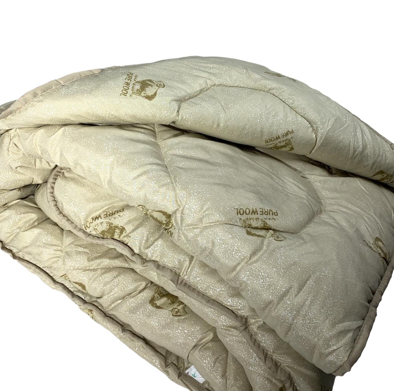 Ковдра двуспальна Євро 200х215см|Pure Wool/Овеча шерсть|Лері&Макс|Ковдру на овчині