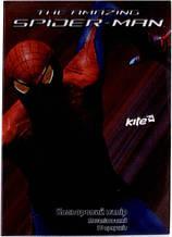 Бумага цветная метализированная (10 листов) А4 Spider-man Kite