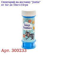 """300233 Іграшка дитяча """"Бульбашки мільні,  Котики"""" (об'єм 60 мл, ) 36шт / упак"""