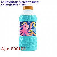 500105 Мильні бульбашки,  Восьминіг 1000 мол