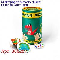 300207 Гра настільна Динозаври