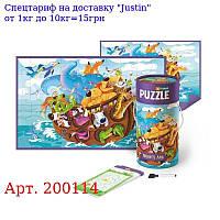 "200114 Пазл і гра ""Ноїв ковчег"""