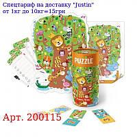 """200115 Пазл і гра """"Чарівне дерево"""""""