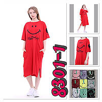 """Сукня жіноча з принтом SMILE батал, р-ри S-XL (9цв) """"LOOK"""" недорого від прямого постачальника"""