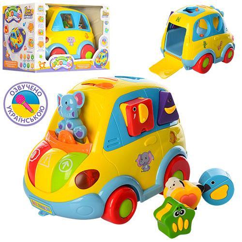 Машинка-каталка для малышей, 9198 UA