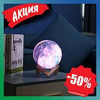Детский настольный Ночник 3D Moon COLOR Light Lamp на пульте управления Луна Лампа Светильник с аккумулятором