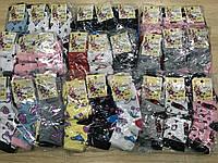 """Шкарпетки жіночі з якісного Бавовни """"Український трикотаж"""""""