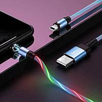 Hoco U90 Ingenious Streamer USB кабель для iPhone Lightning,1м кабель для зарядки айфона Кабель айфон лайтнайт
