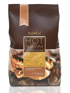 Гарячий віск в гранулах Italwax - Натуральний, 500 г.