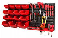 Панель для инструментов 78*39 см + 15 контейнеров + 1 полочка Kistenberg