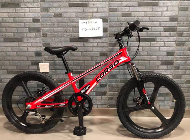 Детский спортивный магниевый велосипед Corso «Speedline» MG-28455 20д магн.литые диски Shimano RevoShift 7 ск.