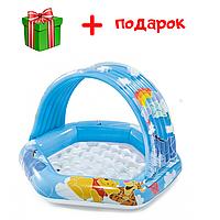Бассейн надувной детский для детей круглый с навесом на море для дома с надувным дном с ремкомплектом