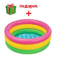 Бассейн надувной детский для детей круглый разноцветный на море для дома с надувным дном на 68 литров