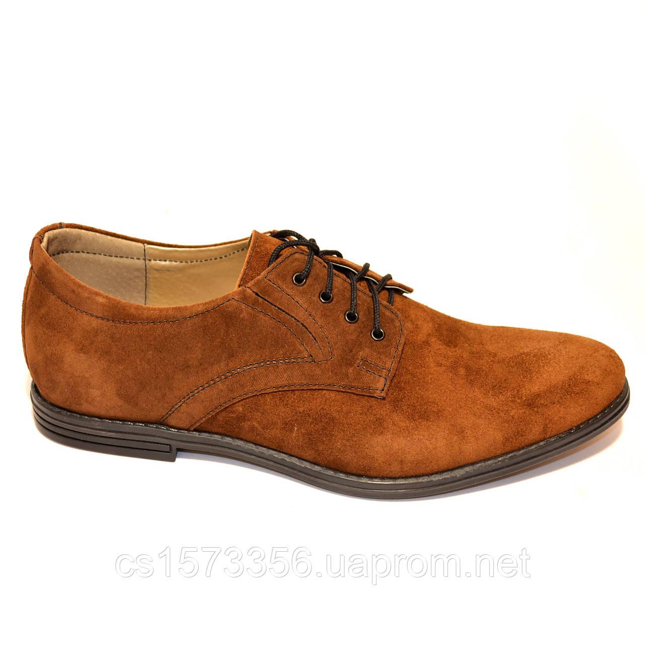 Мужские замшевые рыжие классические туфли от производителя
