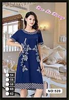 """Сукня жіноча домашнє,розмір 54-62 """"KING"""" недорого від прямого постачальника"""