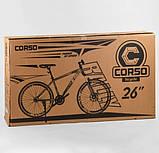 """Велосипед спортивний двоколісний зі швидкостями 21 шт. Corso K-RALLY 93458 26"""" колеса 15"""" рама помаранчевий, фото 2"""