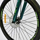 """Велосипед спортивний двоколісний зі швидкостями 21 шт. Corso K-RALLY 93458 26"""" колеса 15"""" рама помаранчевий, фото 6"""