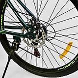 """Велосипед спортивний двоколісний зі швидкостями 21 шт. Corso K-RALLY 93458 26"""" колеса 15"""" рама помаранчевий, фото 7"""