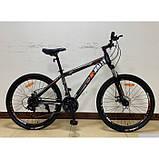 """Велосипед спортивний двоколісний зі швидкостями 21 шт. Corso K-RALLY 93458 26"""" колеса 15"""" рама помаранчевий, фото 8"""