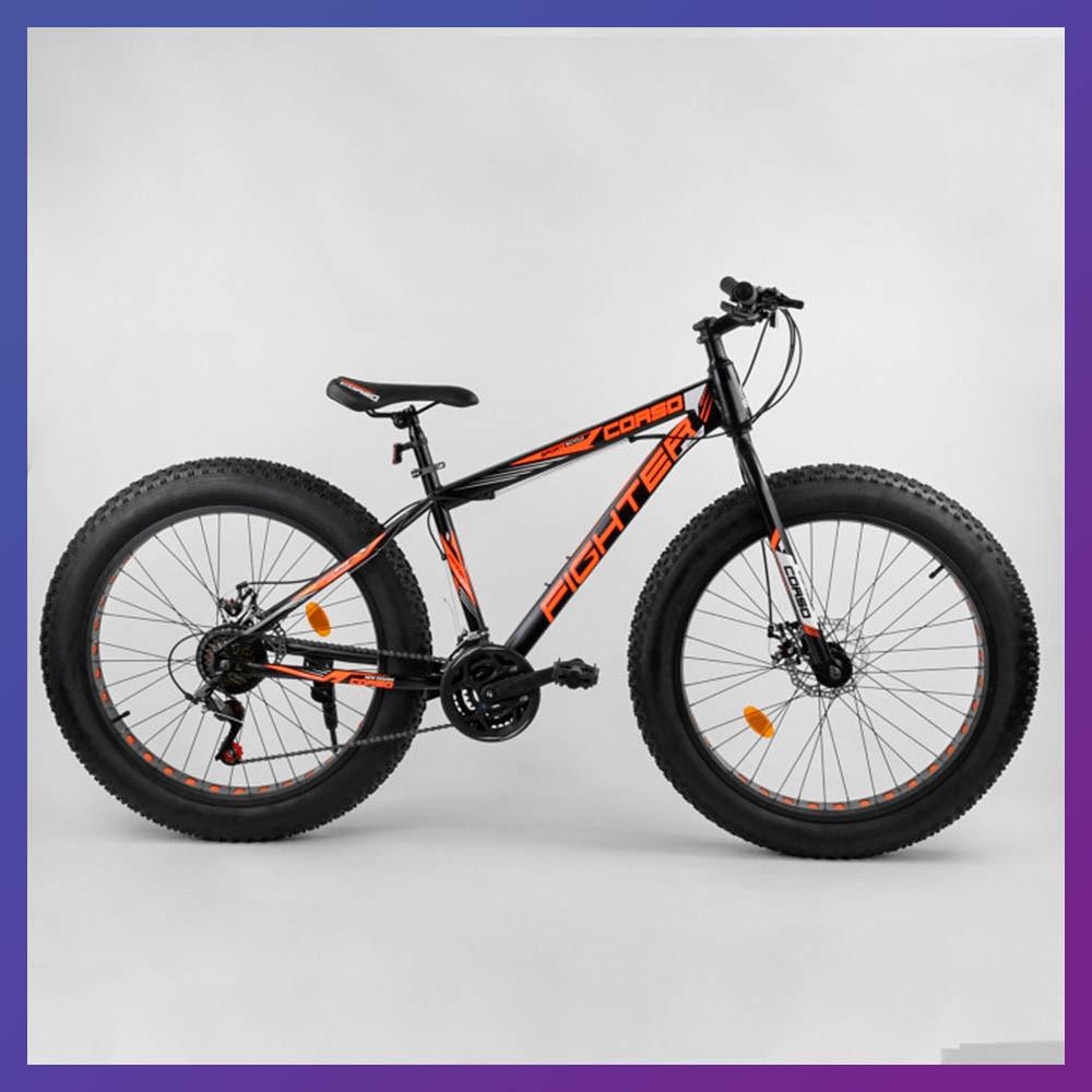 """Велосипед фэтбайк двухколесный со скоростями 21 шт. Corso FIGHTER 78818 26"""" колеса 15"""" рама оранжевый"""