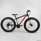 """Велосипед фэтбайк двухколесный со скоростями 21 шт. Corso FIGHTER 78818 26"""" колеса 15"""" рама оранжевый, фото 3"""