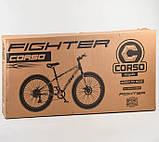 """Велосипед фэтбайк двоколісний зі швидкостями 21 шт. Corso FIGHTER 96405 26"""" колеса 15"""" рама червоний, фото 2"""