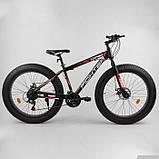 """Велосипед фэтбайк двоколісний зі швидкостями 21 шт. Corso FIGHTER 96405 26"""" колеса 15"""" рама червоний, фото 3"""