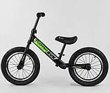 Детский беговел велобег 14 дюймов Corso CR-6247 зеленый, фото 4