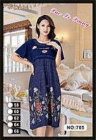 """Сукня жіноча домашнє,розмір 58-66 """"KING"""" недорого від прямого постачальника"""