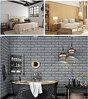 Декоративні м'які 3D Панелі під Цеглу 700*770*3мм 3д вологостійкі для стін спальні ванної самоклейка