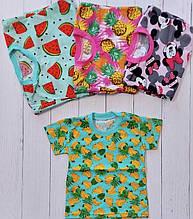 Детские футболки модные 1-5 лет