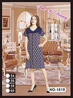 """Халат жіночий домашній розмір 54-60""""KING"""" недорого від прямого постачальника"""