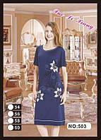 """Сукня жіноча домашнє,розмір 54-60 """"KING"""" недорого від прямого постачальника"""