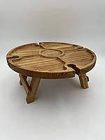 Деревянный винный столик раскладной 35см ДУБ