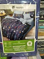 """Комплект постільної білизни двох-спальний ЗОРЕПАД (мікс) """"COMFORT"""" недорого від прямого постачальника"""