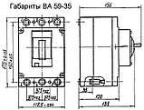 Автоматический выключатель ВА 5935 50А, фото 2