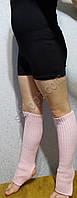 Гетры  розовые 40 см