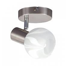 Светильник настенно-потолочный BODRUM-1