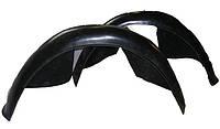 Подкрылки (защита колесных арок ) на Daewoo Nexia (Деу Нексия)