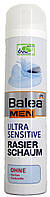 Пена для бритья DM Balea Men Ultra Sensitive Rasier Schaum 300мл.