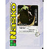 Семена баклажана Негус 10 000 сем. Nasko
