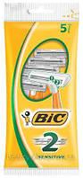 Бритвы Одноразовые станки для бритья  BIC 2 Sensitive 5шт