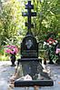 Крест на могилу № 802